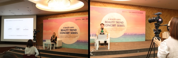 'K-BEAUTY EXPO KOREA 2020' Seminar Ground Broadcasting