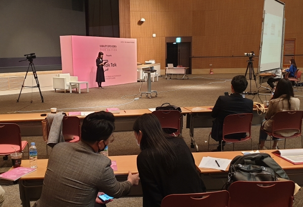 I'd like to make the K-beauty Concert Series an Asia's best conference.